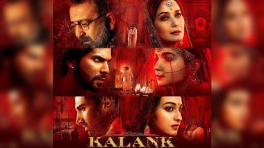 फिल्म 'कलंक' की कमाई में हुई जबरदस्त गिरावट, दूसरे दिन कमाए सिर्फ इतने करोड़