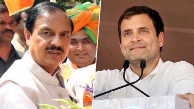 पीएम मोदी के मंत्री महेश शर्मा के बिगड़े बोल, राहुल गांधी पर तंज कसते हुए कहा- अब तो पप्पू की पप्पी भी आ गई