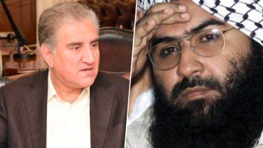 अंतर्राष्ट्रीय दबाव के बाद इमरान खान के मंत्री ने कबूला सच, पाकिस्तान में है आतंकी मसूद अजहर