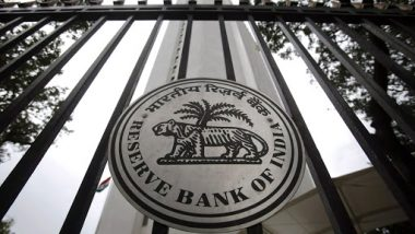 कोरोना संकट: रिजर्व बैंक ने रेपो दर में 0.75 प्रतिशत की कटौती की, रिवर्स रेपो रेट भी घटाया