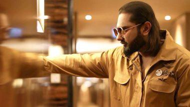 रैपर हनी सिंह की बढ़ी मुश्किलें, 'मखना' गाने में भद्दे बोल के चलते दर्ज हुआ मामला