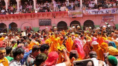 Holi 2019: मशहूर है मथुरा में आयोजित होने वाला बलदाऊ जी का हुरंगा, जहां देवर-भाभी के बीच खेली जाती है कपड़ा फाड़ होली