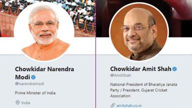 लोकसभा चुनाव 2019: प्रधानमंत्री अब 'चौकीदार नरेंद्र मोदी', अमित शाह समेत कई मंत्रियों ने भी ट्विटर पर बदला नाम