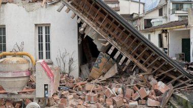 महाराष्ट्र : सतारा जिले में सुबह एक के बाद एक भूकंप के झटके हुए महसूस, रिएक्टर पैमाने पर 4.8 और 3.0 तीव्रता  दर्ज