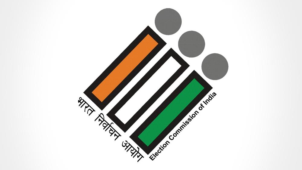 विधानसभा चुनाव2019: एग्जिट पोल पर 21 अक्टूबर को शाम साढ़े 6बजे तक रोक, चुनाव आयोग का फैसला
