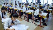 Coronavirus: मध्य प्रदेश सरकार ने परीक्षा के बिना 10वीं और 12वीं क्लास को छोड़कर सभी कक्षा के छात्रों को पास करने का किया फैसला