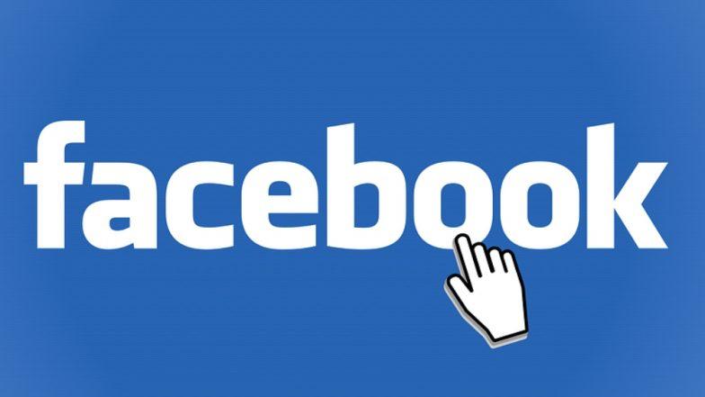 फेसबुक दोबारा ला रहा है 'व्यू एज पब्लिक' फीचर