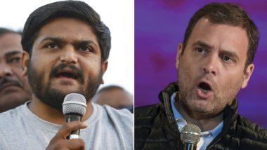 राहुल गांधी की बढ़ेगी ताकत, हार्दिक पटेल आज कांग्रेस में होंगे शामिल