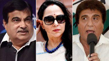 लोकसभा चुनाव 2019: नितिन गडकरी-हेमा मालिनी-राज बब्बर समेत कई बड़े चेहरे आज भरेंगे नामांकन