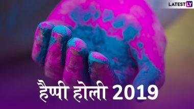 Holi 2020: कोरोना संक्रमण से रहें सुरक्षित, घर पर बनाएं आकर्षक रंग, लें होली का भरपूर आनंद