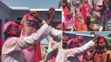 Holi 2019: अयोध्या विवाद के पक्षकार इकबाल अंसारी और महंत धर्मदास महाराज ने जमकर खेली होली, दिखी गंगा-जमुनी तहजीब