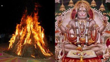 Holi 2019: होलिका दहन की रात करें हनुमान जी की विशेष पूजा, दूर होंगे साल भर के सारे कष्ट