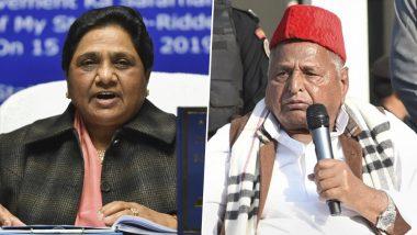 कभी एक दूसरे पर तीखे हमले करने वाले मुलायम सिंह और मायावती आज साझा करेंगे मंच, मैनपुरी में मांगेंगे वोट