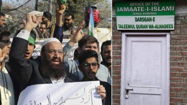 घाटी में अलगाववादियों पर सरकार का चौतरफा अटैक, जानें क्या है जमात-ए-इस्लामी जिसने कश्मीर में बोए आतंक के बीज