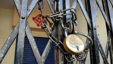 कोरोना का कहर: वडोदरा में कल से 25 मार्च तक सभी इंडस्ट्रीज बंद, मजदूरों को छुट्टी का भी वेतन देने का आदेश