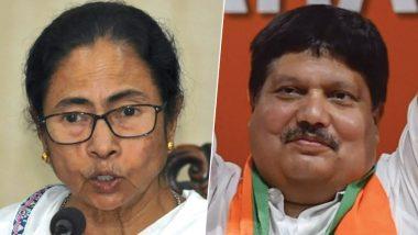बीजेपी नेता अर्जुन सिंह का बयान, कहा- TMC के 100 विधायक बीजेपी के पक्ष में 'बहुत जल्द' पाला बदल लेंगे