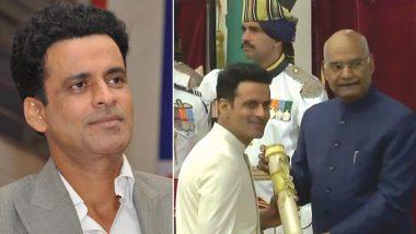 Padma Awards: मनोज बाजपेयी समेत इन दिग्गजों को राष्ट्रपति रामनाथ कोविंद के हाथों मिला पद्मा श्री पुरस्कार