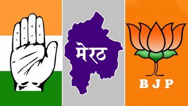 लोकसभा चुनाव 2019: क्या मेरठ में जीत की हैट्रिक लगाएगी BJP? जानें इस सीट से कौन चल रहा है आगे ?
