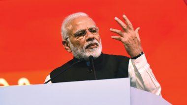 पीएम मोदी ने 5 ट्रिलियन डॉलर इकोनॉमी पर सवाल उठा रहे लोगों को बताया पेशेवर निराशावादी, कहा- देश की ताकत को कम आंकना गलत
