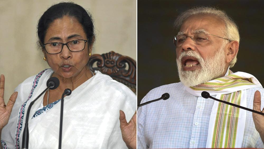 Happy Birthday PM Modi: पश्चिम बंगाल की मुख्यमंत्री ममता बनर्जी ने खास अंदाज में प्रधानमंत्री मोदी को दी जन्मदिन की बधाई