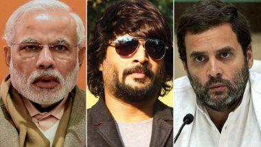 लोकसभा चुनाव 2019: PM मोदी का ट्विटर पर मजाक उड़ा रही कांग्रेस पार्टी को आर. माधवन ने जमकर लताड़ा