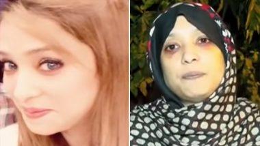 पाकिस्तान में पति की हैवानियत, दोस्तों के सामने नाचने से मना करने पर मुंडवा दिया पत्नी का सिर