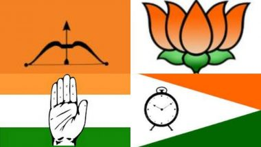 महाराष्ट्र: चुनाव आयोग ने BJP, कांग्रेस, शिवसेना और एनसीपी समेत 14 पार्टियों को भेजा नोटिस, जानिए क्यों?