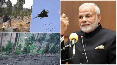 बालाकोट हमले को लेकर सवाल उठा रहा विपक्ष, केंद्रीय मंत्री ने कहा- क्या मोदी जी ने कहा कि 300 आंतकी मारे गए?
