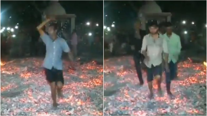 Holi 2019: होलिका दहन के मौके पर सूरत के इस गांव में जलते अंगारों पर चले लोग, देखें Video