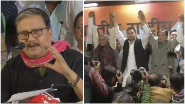 लोकसभा चुनाव 2019: बिहार में महागठबंधन ने किया सीट शेयरिंग का ऐलान, कांग्रेस को मिली केवल 9 सीट, RJD 20 पर लड़ेगी चुनाव