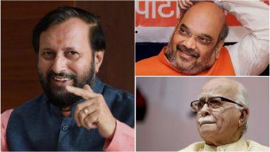 लोकसभा चुनाव 2019: प्रकाश जावड़ेकर ने कहा- आडवाणी को गांधीनगर से जितनी बार सफलता मिली उसके पीछे अमित शाह थे