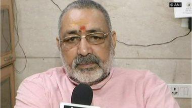 गिरिराज सिंह ने जिग्नेश मेवाणी पर साधा निशाना, गुजरात में प्रवासियों पर हुए हमले के लिए ठहराया जिम्मेदार