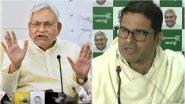बिहार: जेडीयू उपाध्यक्ष प्रशांत किशोर का CAB पर बागी तेवर बरकरार, पार्टी कर सकती है कार्रवाई