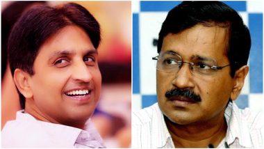 Exit Poll के बाद कुमार विश्वास ने अरविंद केजरीवाल पर कसा तंज- 'चंदा बाबू' से 'चंद्राबाबू' की मुलाकात गई बेकार