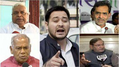 बिहार: करारी हार के बाद महागठबंधन में रार, एक-दूसरे को नसीहत दे रहे हैं नेता