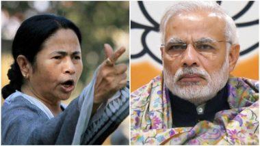 ममता बनर्जी का बीजेपी पर बड़ा हमला, कहा-लोकसभा चुनावों में बंगाल में भाजपा को मिलेगा एक रसगुल्ला