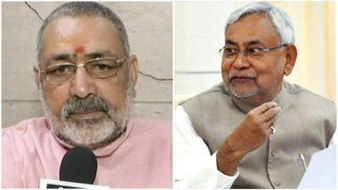 लोकसभा चुनाव 2019: क्या गिरिराज सिंह को नवादा से बेदखल कर नीतीश कुमार ने पूरा किया अपना बदला?