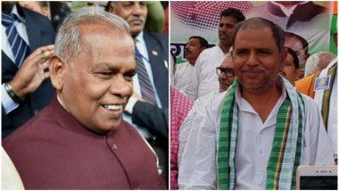 गया लोकसभा सीट 2019 के चुनाव परिणाम: जीतन राम मांझी को पछाड़ विजय मांझी निकले आगे
