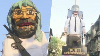 Holi 2019:  मुंबई में होलिका के साथ जलेगा आज आतंकी अजहर मसूद और  PUBG का पुतला
