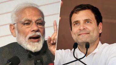 लोकसभा चुनाव 2019: राहुल गांधी का पीएम पर बड़ा हमला, कहा-मोदी जी को भ्रम हो गया है कि वह देश को चला रहे हैं