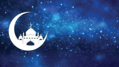 Alvida Ramadan 2019: बहुत खास है अलविदा रोजे की नमाज, जानें इसका महत्त्व