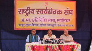 भारतीय परिवार व्यवस्था को और मजबूत करने की आवश्यकता: RSS