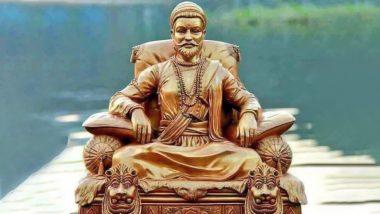 Sambhaji Maharaj Balidan Din 2019: छत्रपति शिवाजी महाराज के सबसे बड़े पुत्र थे संभाजी, जानिए उनके जीवन से जुड़ी कुछ रोचक बातें