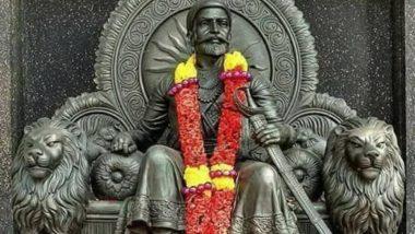 Shivaji Maharaj Jayanti 2019: मराठा गौरव और महान शासक थे छत्रपति शिवाजी महाराज, जिन्होंने खेल-खेल में सीखा किले पर फतह करना