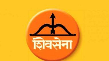 महाराष्ट्र विधानसभा चुनाव: BVA विधायक ने थामा शिवसेना का दामन, एनसीपी के कद्दावर नेता भास्कर जाधव भी दें सकते है झटका