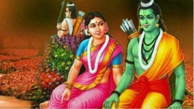 माता सीता ने क्रोधित होकर दिया था ब्राह्मण, गाय, नदी और अग्नि को श्राप, आज भी देखने को मिलता है इसका प्रमाण