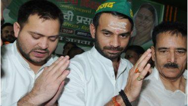 लोकसभा चुनाव 2019: लालू परिवार के झगड़े पर BJP ने ली चुटकी, बड़े बेटे तेज प्रताप के साथ नाइंसाफी का लगाया आरोप