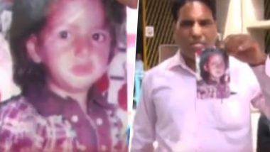 पंजाब: 7 साल की उम्र में नानक सिंह ने खेलते हुए लांघी थी सरहद, 35 साल से बंद हैं पाकिस्तान की जेल में