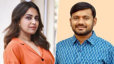 लोकसभा चुनाव 2019: एक्ट्रेस स्वरा भास्कर अपने जन्मदिन पर बेगूसराय के उम्मीदवार कन्हैया कुमार के लिए करेंगी प्रचार