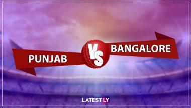 IPL 2019: आज किंग्स इलेवन पंजाब से भिड़ेगा रॉयल चैलेंजर्स बैंगलोर, एम. चिन्नास्वामी स्टेडियम में होगा मुकाबला